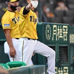 阪神・矢野監督「巨人をどう倒すかは大事なところ」藤浪ら未勝利組勝って勢いづける