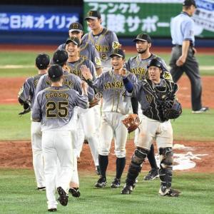 阪神 魔の水曜日に逆転勝ちで3位浮上 初の2番中谷が逆転3ラン 青柳5勝目