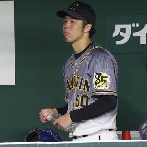 阪神、巨人戦借金ワーストタイ&史上最低勝率ペース