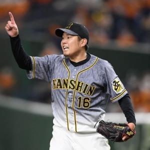 阪神・西勇輝が自身初の2試合連続完封 二塁踏ませず 球団日本投手では湯舟以来28年ぶり