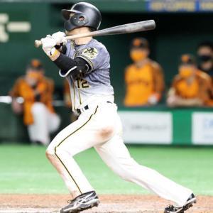 阪神坂本、緊急出場で今季初猛打賞「いつも準備している」