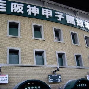福留孝介、糸井嘉男、能見篤史...阪神「ベテラントリオ」の去就 ストーブリーグの焦点になるか