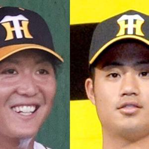 コロナ集団感染で打撃の阪神 育成2選手駆け込み支配下登録のウラ