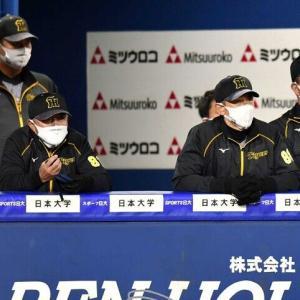 阪神・清水ヘッド引責辞任へ 矢野政権2年連続V逸…守備コーチ入れ替えも