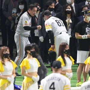 日本S 4連敗巡る「33×4=132」ネット沸く「奇跡だ」「美しい」