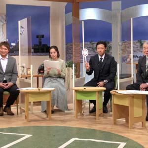阪神・大山「辛かった」 巨人・岡本との本塁打王争い振り返り本音 来季は打点王目標