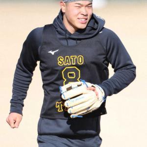 阪神 1軍キャンプメンバー42選手を発表 ドラ1佐藤輝明ら新人6選手が沖縄スタート