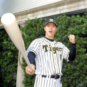 4球団競合、阪神ドラフト1位・佐藤輝明の完成形wwww