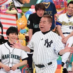 『アメトーーク!』でそろそろやって欲しい野球関連の企画www
