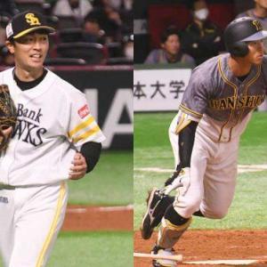 鷹・和田毅、阪神ドラ1佐藤輝に感心 3打数無安打に抑えるも「ルーキーとは思えない」