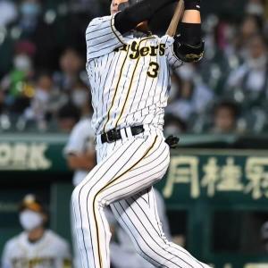 大山の代わりの阪神の4番打者
