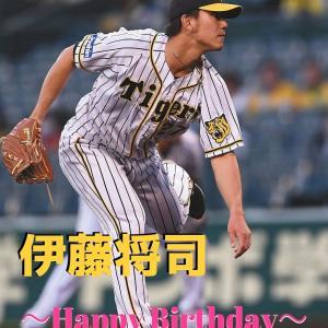 本日5月8日は伊藤将司選手25歳の誕生日です。おめでとうございます。