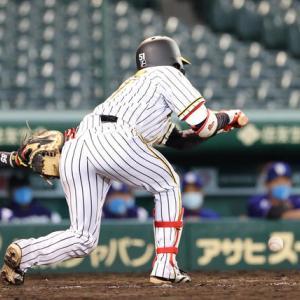 阪神中野9回無死二塁に痛恨のバント失敗「決めていたら…」矢野監督