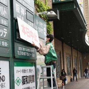 矢野監督雨天中止に「青柳には勝たれへんわな」 「雨柳さん」はスライドせず巨人3連戦で先発へ
