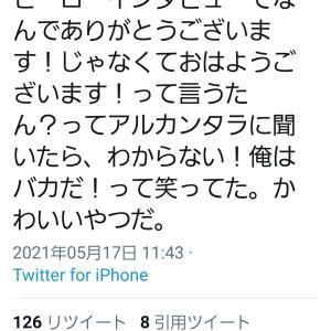 阪神新外国人アルカンタラ「俺はバカだ!」www