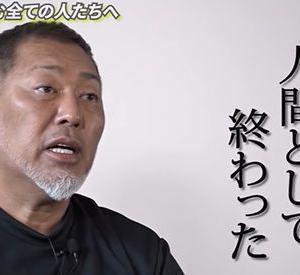 清原和博、鬱病と闘っていた「天井の一点を一日中見ている」「起きてるのか寝てるのか分からない」「トイレに行くのも億劫」