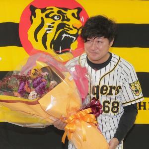 阪神の俊介が引退 会見で涙「12年間あっという間。悔いはないです」