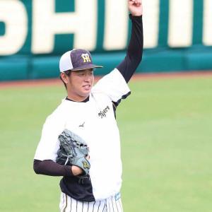 阪神・高橋遥人 今度こそ復活星や!!9・18中日戦先発「勝利につながるように全力で」