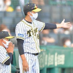 阪神完勝 矢野監督 19日・巨人戦は「何が何でも全員で取りにいく」
