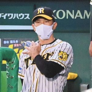 阪神矢野監督「流れ的に7点はちょっと重かった」裏目の前進守備「次はピッチャー(の菅野)やしね。ゴロを打たすピッチャーなんで」