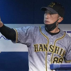 阪神 矢野監督「松葉がタイミングとりづらかったとは思わない💢」