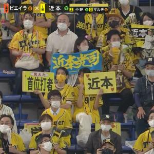 【阪神ファン】東京ドームのわらし姉妹ちゃん