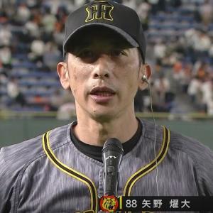 2勝1分で巨人戦を終えた阪神・矢野監督は「みなさんに元気を届けて、そして最後には優勝します」