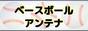 阪神・木浪&北條、遊撃争いバチバチ 矢野監督「北條の強みは作戦面、守備は聖也が上」