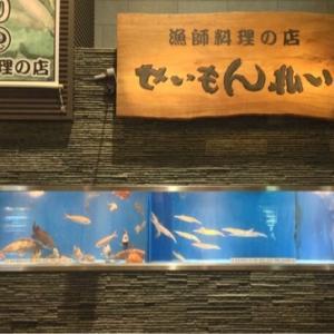 グルメ:おススメスポット(福岡市)… お魚・肴を食べたければ!