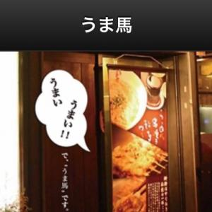 グルメ:おススメスポット(福岡市)… ラーメン!
