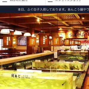 福岡の料亭「稚加栄」の明太子 … 三越銀座に期間限定で販売中‼️