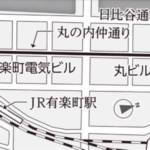 東京駅からほど近い「穴場」的なカフェ…おトクなセット、ドリンク付きは◯◯のみ