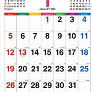 1月22日…ショートケーキの日❣️   食べ損なっても大丈夫…毎月22日がショートケーキの日です