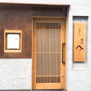 元ANA総料理長が作り出す『至高の一杯』、日本料理屋のような凛とした店内、BGMもハイセンス!