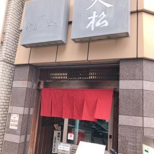 BGMは『ジュー、ジュワジュワそしてパチパチ』だけ…コスパ高い日本伝統の逸品❣️