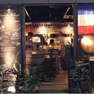"""フレンチバル『ルフージユ』… フレンチの逸品やワインを高コスパで楽しめる""""予約必須""""の銘店"""
