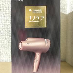 3万円のヘアドライヤーを買う!