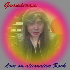 MY LOVE☆MY LOVE by Grandcross