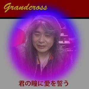 Japanese Rock by Grandcross on Spotify