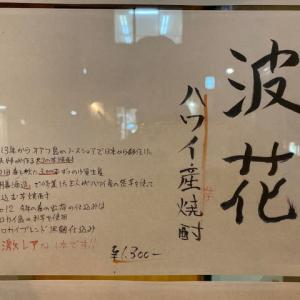 神保町のハワイヽ(´▽`)/