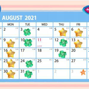8月カレンダー  更新中