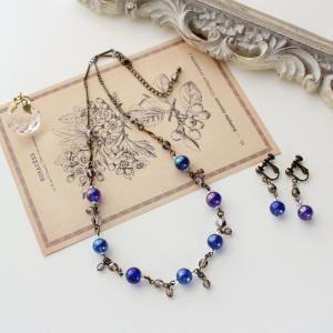 ブルーベリー・果樹園のネックレスとイヤリング (お問い合わせのお品です)