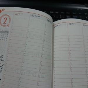 よくある質問~龍神の教え手帳について~