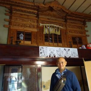 日本三大景気の名称は神様の名前!?すごい感想を頂きました。