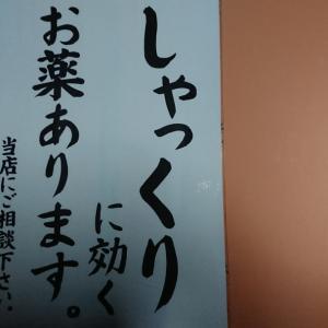 タコ焼き情報、ありがとう~!!