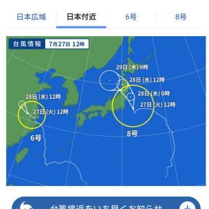 台風どこだよっ!!