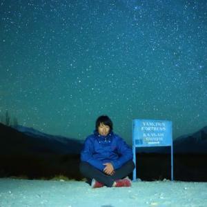 No.160タジキスタン⑪ーヤムチュンで人生で最高の星空を見ましたーヤムチュン