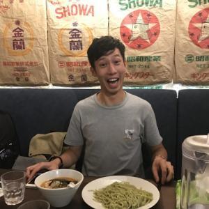 No.179動画⑰—香港・マカオ編—