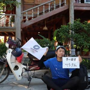 No.181動画⑲—ベトナムバイク旅①編—