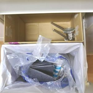 【整理収納】キッチン引き出しの見直し。
